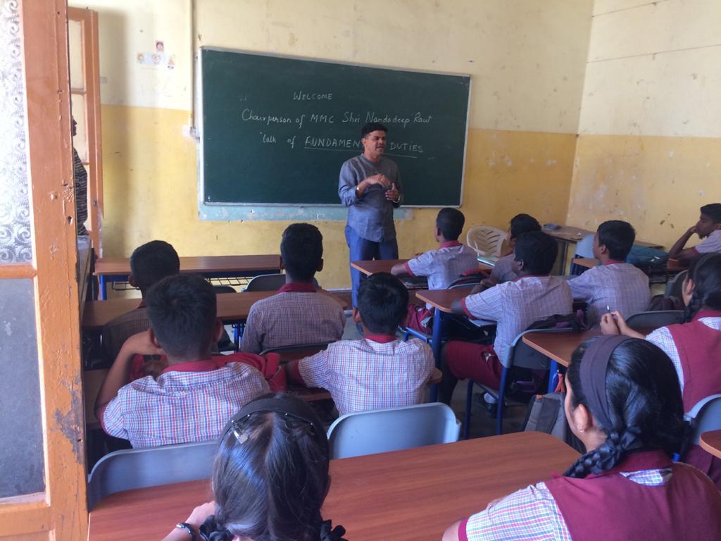 Municipal High School Talk